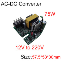 [shenzhen morning star]AC to DC Step up inverter DC12V to AC220V 75W Power converter booster DC-AC 75W 50Hz transformer