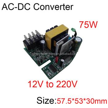 Shenzhen Morning Star Ac To Dc Step Up Inverter Dc12v To Ac220v 75w Power Converter Booster Dc