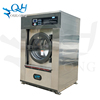 /product-detail/hot-selling-15kg-20kg-25kg-washing-machine-price-commercial-washer-and-dryer-60695012942.html