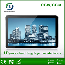 42 inch Airport Wifi Split Screen Ad Player