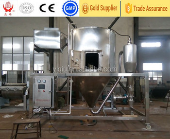 Good price for 50kg evaporation rate food grade spray dryer