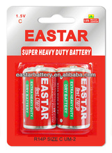 c size r14 carbon zinc battery 1.5v