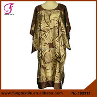 190313 Medium Style Satin Women Pakistani Shalwar Kameez