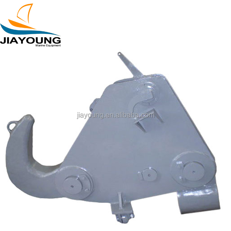 Mooring China Quick Release Towing Hook
