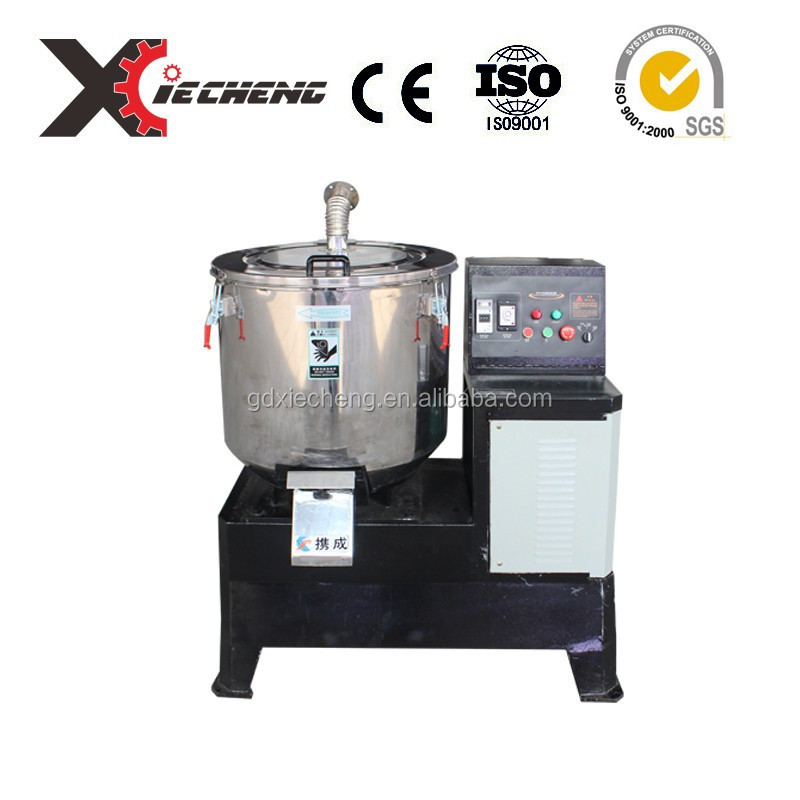 Raw Material mixer dry powder mixing machine