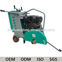 "7""cut 500mm asphalt road cutter 600mm with cranking handles"