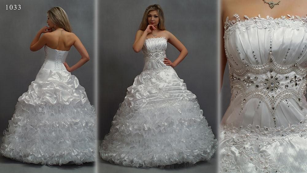 Beautiful Ball Gown Wedding dress with Rhinestones and Strasses
