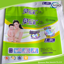 Plastic baby diaper packing bag raw material