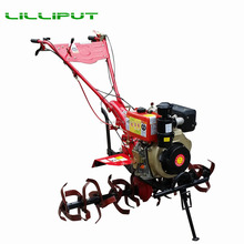 Kubota Mini Rotary Power Tiller Price For Gardening