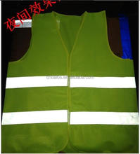 SMALL ANSI CLASS 2 Bordered Reflective Tape/ High Visibility Safety Vest