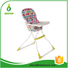 2015 High Quality Adjustable Folding Baby