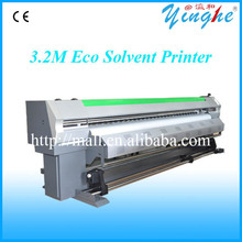 CE approved economic maintop rip software for printer