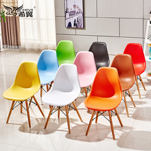 Cheap Modern Design Chair Replica Plastic Dining Chair with Wooden Legs