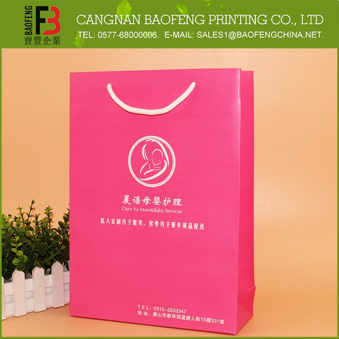 Competitive price eco-friendly reusable shopping bag with zipper