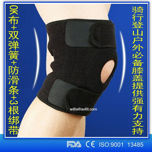 New Products Elastic Adjustable Knee Brace Compression Support With Spring