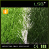 Professional football field artificial lawn for football