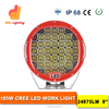 2017 Hot sales 96w led work light,auto lighting