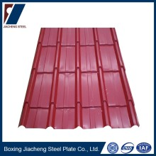 Jiacheng supply corrugated galvanized steel iron roof sheet/galvanized iron sheet