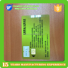 ISO plastic rfid sle4442 contact coupon card manufacturer