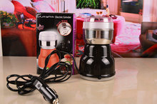 electric coffee grinder with cigarette-lighter sockets