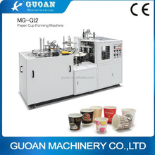 MG-Q12 Paper Cup Forming Machine/Paper bowl making machine