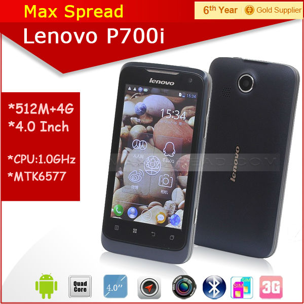 Lenovo P700i 1.0GHz MTK6577 Android 4.0 Smart Phone dual core ram 512mb rom 4gb 5MP Camera