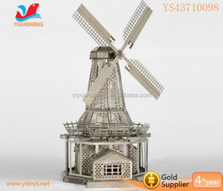 3D HOLAND windmill puzzle children's educational toys hot sale stainless steel toys