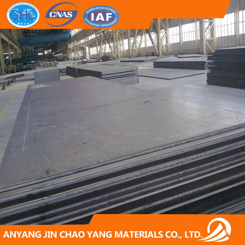 Q370 High strength low alloy structural steels chemical composition