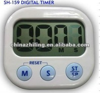 SH-159 digital kitchen timer