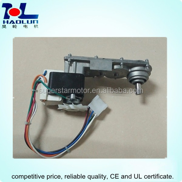 AC gear motor for Snacks and Beverages Combo Vending Machine