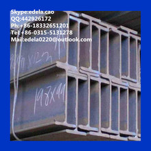 ss400 hot rolled mild steel h beams 300*150