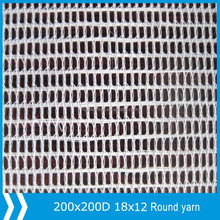 200*200D/18*12 warp knitting fabric, base fabric for pvc flex banner, tarpaulin, inflatable pool material