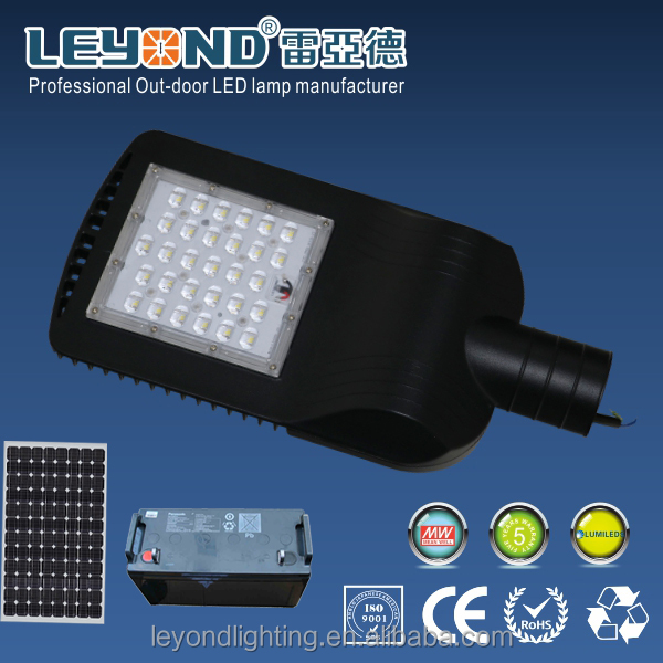 30W 40W 50W Solar led Street Light with Solar Panel Controller and Battery