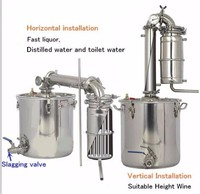 M1331 High quality Brewers distilled wine vessel /home brewing equipment