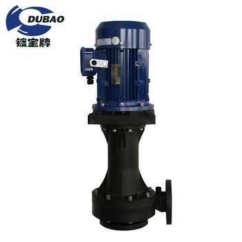 Dubao High Efficiency and Reliability Vertical Acid and Alkali Resistant Centrifugal Pump Filter Pump
