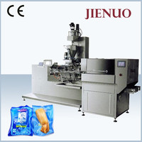 Hot sale automatic dry fish bag vacuum packing machine