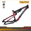 Direct factory & novel style Chinese full carbon mtb frames(T800)