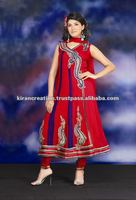 Net Designer Salwar Kameez with Border