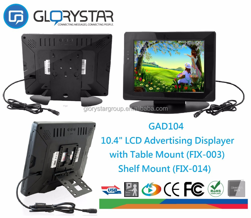 High quality 10.1 inch multi -function VGA monitor LCD advertising