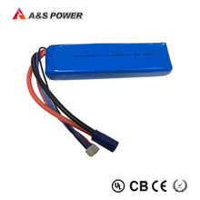 Rechargeable P8043150 3S1P 45C 4500mah 12v rc car battery