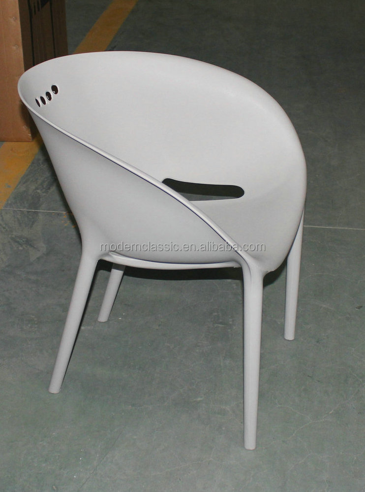 magasin doux oeuf chaise philippe starck chaise pp en. Black Bedroom Furniture Sets. Home Design Ideas