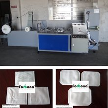 Square Makeup Cotton Pad machine