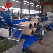 Industrial monofilament complete extrusion line broom filament production machine with competitive price