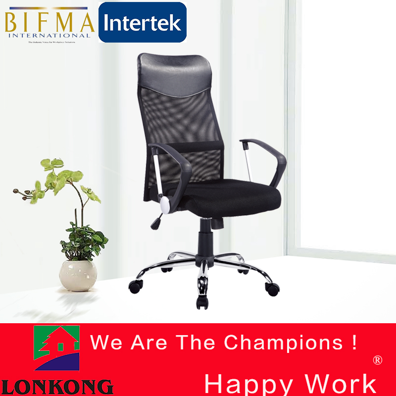 Air inflation double rocking office chair, steel mesh office chair LK491