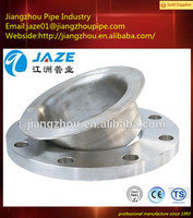 Lap Joint Flange Dimension with High Quality Cheap Flange
