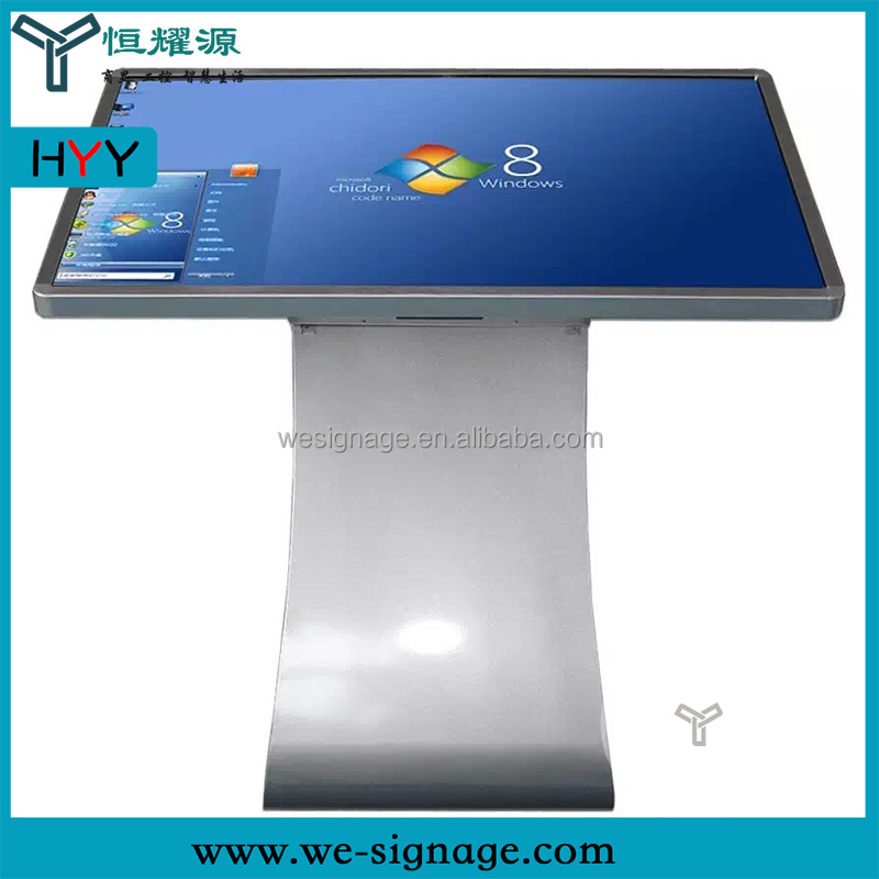 55 inch Floor Stand Nano Touch Panel(32 42 46 47 65 inch option)