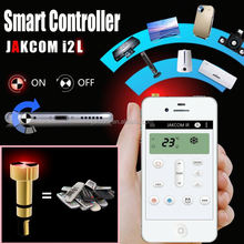Wholesale Jakcom I2L Universal <strong>Remote</strong> Control Commonly Used Accessories &amp; Parts Dmx Winch Penis Extender Android Tv
