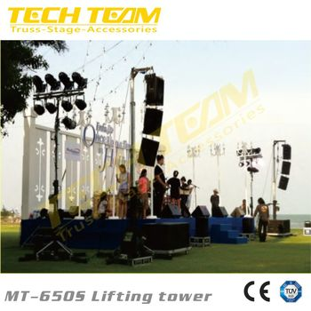 Lighting Tower Hang Speaker,Speaker Tower Lift Protect Speaker