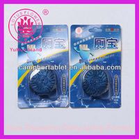 Yuhua Brand Blue Bubble Toilet Cleaner And Air Freshener
