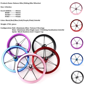 Customized 10 12 20 Inch 10 12 holes 84 90 95mm Kid's Bike Sliding Bike Balance Small Bicycle Wheels